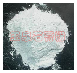 玉泉石膏粉